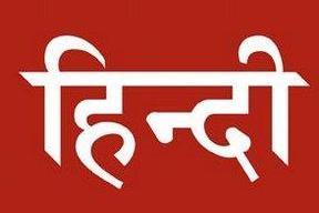 NASVI Hindi Website